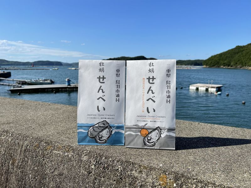 画像1: 牡蠣せんべいの詰め合わせ (1)
